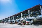 昆仑能源拟购西南最大城燃企业 城燃用户量将增三成