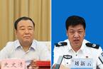 反腐记|史文清被捕 刘新云落马