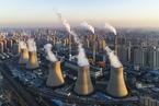 报告:碳排放交易所覆盖的全球排放份额已达16%