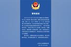 上海车展维权女子被行拘 特斯拉称对不合理诉求不妥协