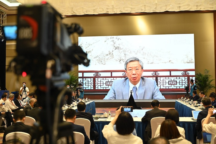 China has less time than developed economies to achieve its carbon neutrality goals, central bank Governor Yi Gang said.