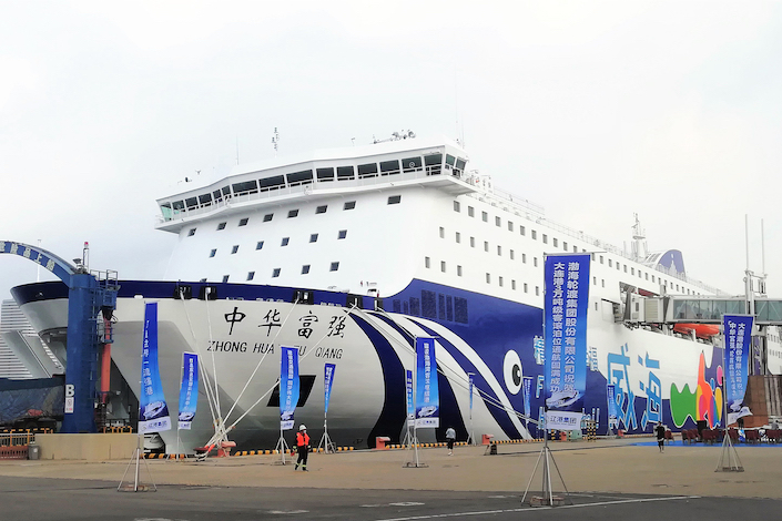 The ship Zhong Hua Fu Qiang is the largest roll-on roll-off passenger and cargo ship in Asia.