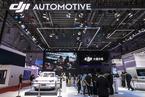 自动驾驶装备竞赛难以持久 大疆推出低成本方案