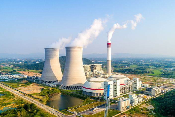 A coal-fired power plant in Shanghai. Photo: VCG