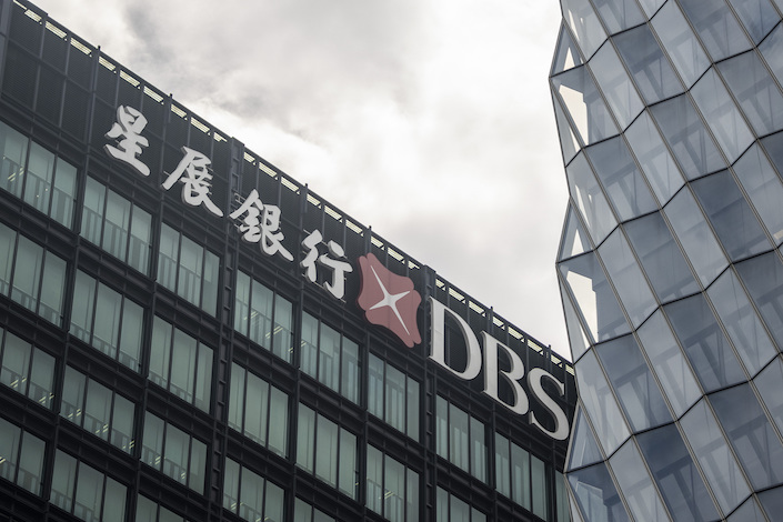 Entering China in 2007, DBS has opened 12 branches in Shanghai, Beijing, Shenzhen and other cities.