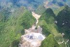 广西河池凤山世界地质公园破坏性开采 违建问题突出