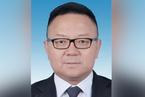 """人事观察 由黔入藏 王勇成西藏第三位""""70后""""副主席"""