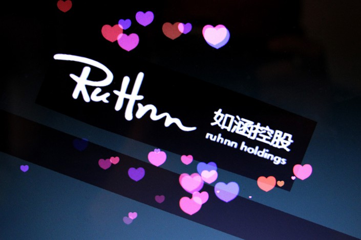 Ruhnn started out as a factory and grew its business by having influencers hawk its products online. Photo: IC Photo