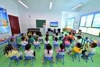 广州立法严禁幼儿园上小学课程 专家更指小学应幼儿园化