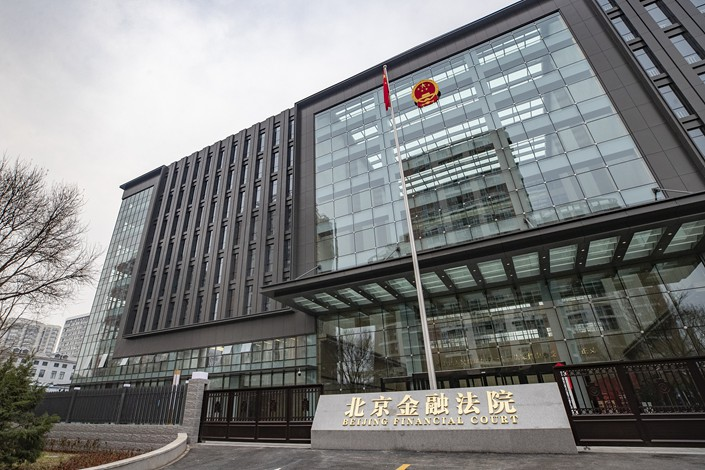 The Beijing Financial Court on March 18. Photo: VCG