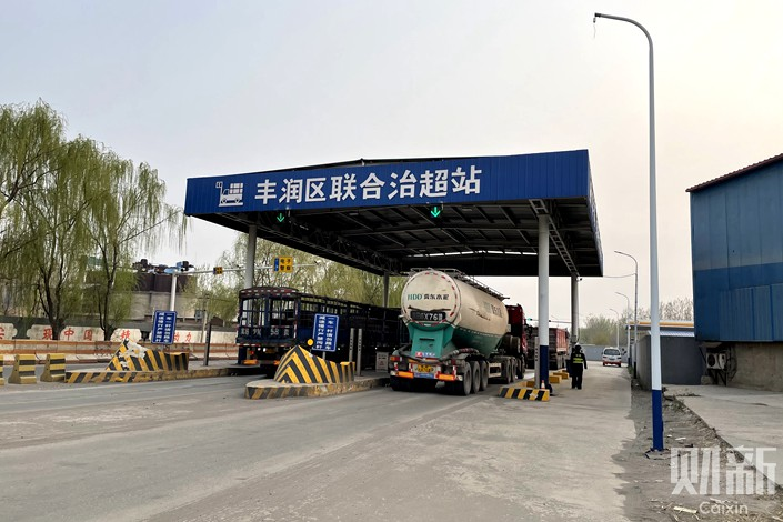 Jin Deqiang, a trucker from North China's Hebei province, committed suicide by drinking pesticide at this checkpoint in the city of Tangshan's Fengrun district. Photo: Cui Xiankang/Caixin