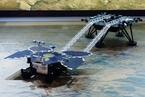 """中国首辆火星车命名为""""祝融号""""  预计5月中下旬登陆"""