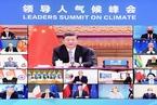社论|应对气候变化:变挑战为机遇
