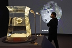 嫦娥六号计划2024年前后实施 拟登陆月球南极
