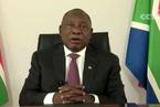 """领导人气候峰会,非洲首脑传递了什么""""信号"""""""