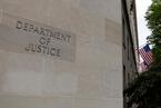 又一华人教授因涉华合作被美司法部起诉