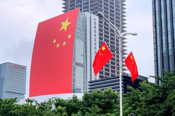 China's draft plans would support its current five-year economic and social blueprint, which puts renewed emphasis on intellectual property rights. Photo: IC Photo