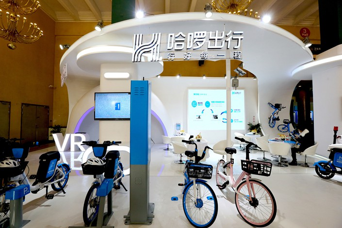 The company said that it has been subject to intense regulatory scrutiny from the state and municipal regulatory authorities in China. Photo: VCG
