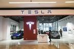 T早报|特斯拉一季度生产和交付数创新高;丰田拟5.5亿美元收购Lyft自动驾驶部门
