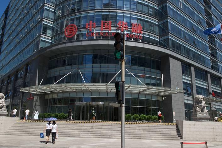 Huarong's headquarters in Beijing. Photo: VCG