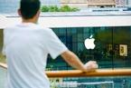 苹果更新iOS14.5 隐私新政推迟半年终生效
