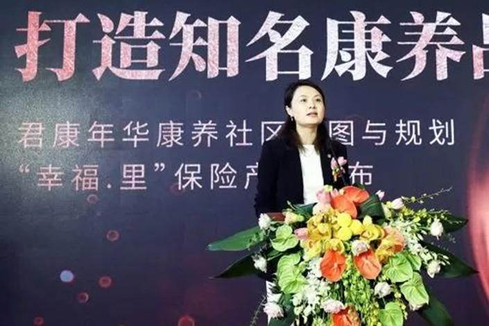 Yu Weihong