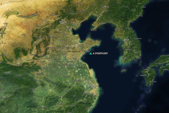 The A Symphony, a Suezmax tanker that's capable of carrying about 1 million barrels of crude, was struck by a bulk carrier just off Qingdao port