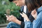 网信办通报安全和网贷类App违法违规收集使用个人信息