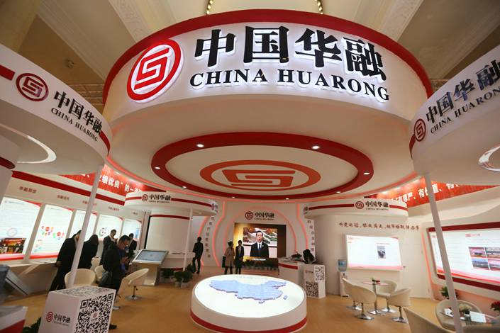 Huarong's aggressive expansion through murky ties with affiliated companies has probably left the company with hundreds of billions of yuan of unresolved bad debt. Photo: VCG