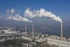 阿代尔·特纳:中国碳减排面临的双重挑战