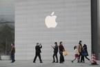 苹果一季度业绩超预期 大中华区销售额猛增87%
