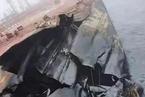 青岛海域油轮事故溢油400吨 正在计划过驳它船