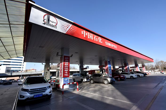 A Sinopec gas station in Taiyuan, North China's Shanxi province, on Feb. 5. Photo: VCG