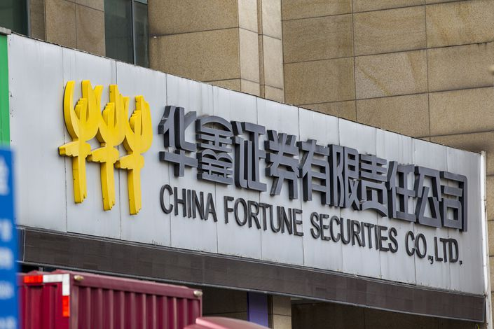 On April 27, China Fortune Securities was officially listed on the Shanghai United Equity Exchange to transfer its shares to Morgan Stanley. Photo: VCG
