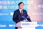 杨元庆:ICT产业碳排放将占14% 实现碳中和是科技企业刚需