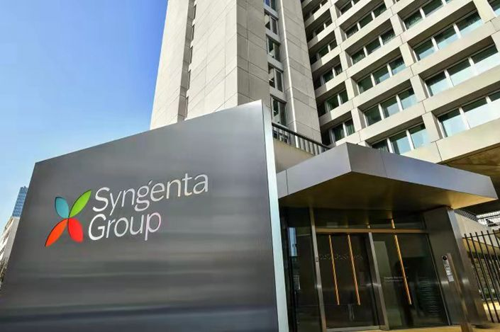 Syngenta Group's headquarters in Basel, Switzerland. Photo: Syngenta Group