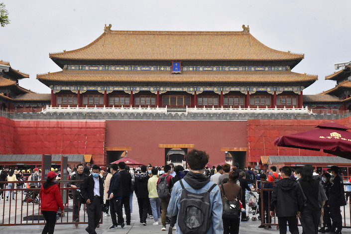Online tickets for the Palace Museum in Beijing were all sold out