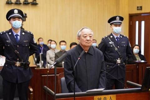 Yun Gongmin stands trial in Changchun, Jilin province