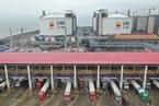 """北极圈液化气项目锁定购销量 """"两桶油""""获采购大单"""