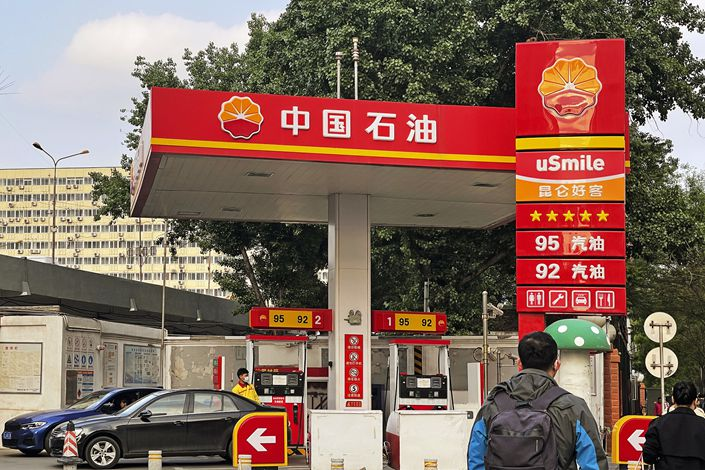A PetroChina gas station in Beijing on April 22. Photo: VCG
