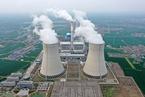 财新周刊 碳金融潮起
