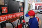 非法低质燃油遭严查 广州一合资企业数员工被拘留
