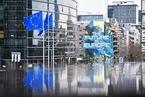 欧委会:确保绿色未来的融资