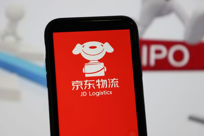 JD Logistics' updated prospectus showed its 2020 revenue rose 47% to 73.4 billion yuan, giving it a roughly 2.7% share of a market whose main business is shipping millions of small packages from e-commerce sellers to buyers. Photo: VCG