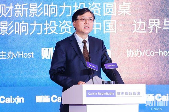 Yang Yuanqing. Photo: Caixin