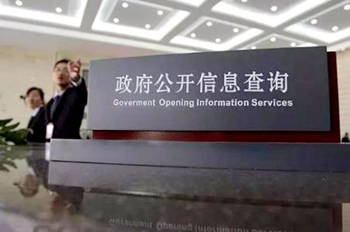 China's government information disclosure system is intended to act as a guarantee that all citizens can obtain government information in accordance with the law.