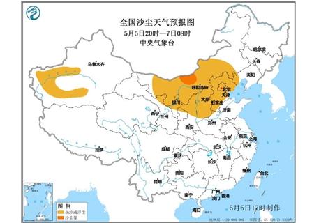 五一假后上班第一天 北京发布沙尘大风双预警