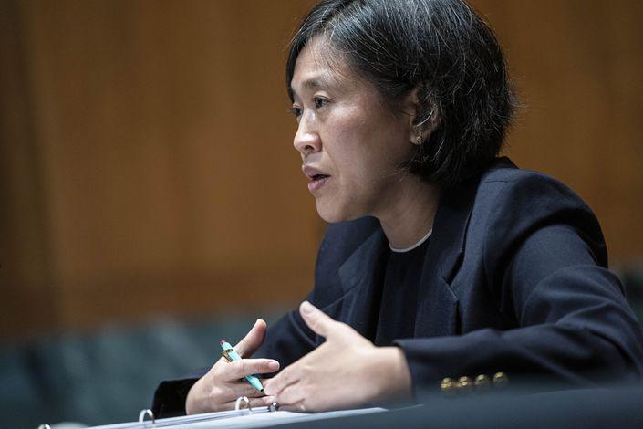 Katherine Tai. Photo: VCG