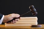 监察官法草案首次公开征求意见 学者呼吁提高任职门槛