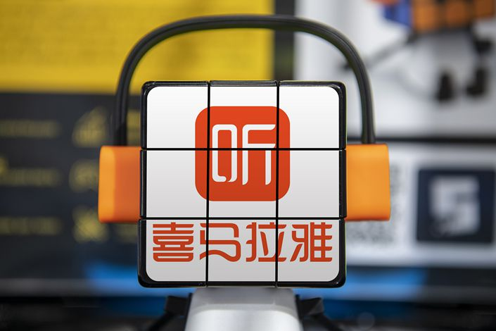 Podcast and audiobook app Ximalaya, backed by investors like Tencent, filed for an IPO in the U.S. on Friday. Photo: VCG